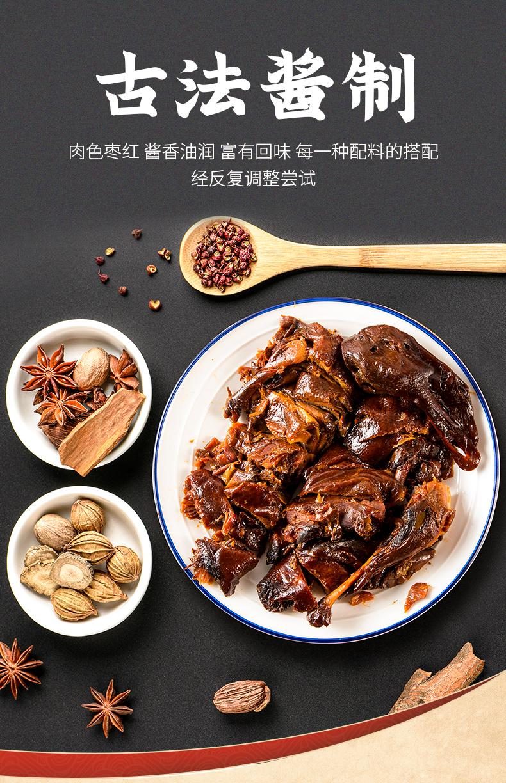 杭州酱鸭知味观酱板鸭浙江特产小吃整只包邮加热即食卤味零食食品/只