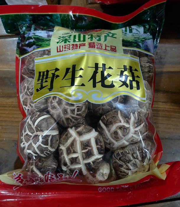野生花菇400g特产
