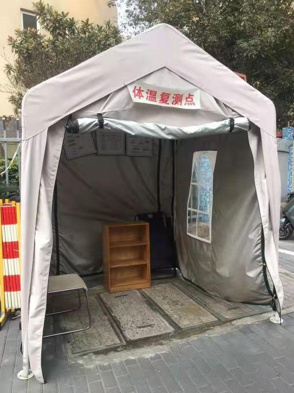 欧式平顶防疫隔离雨棚 设计定制防疫隔离雨棚