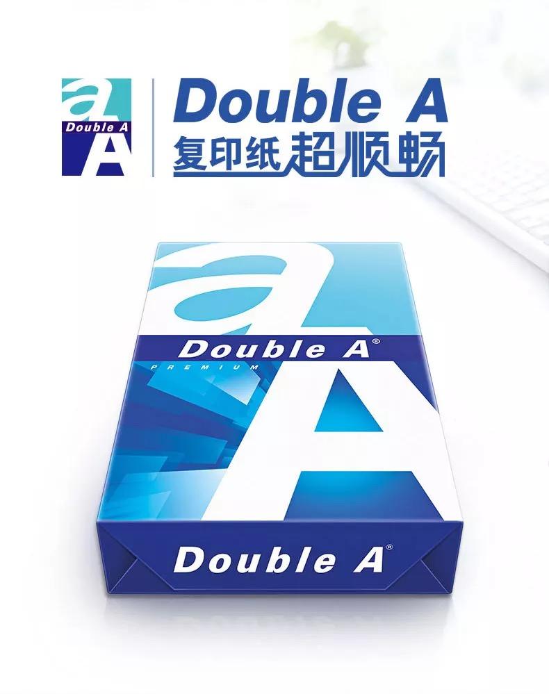 达伯埃/Double A A4 80G 复印纸 整箱5包起售