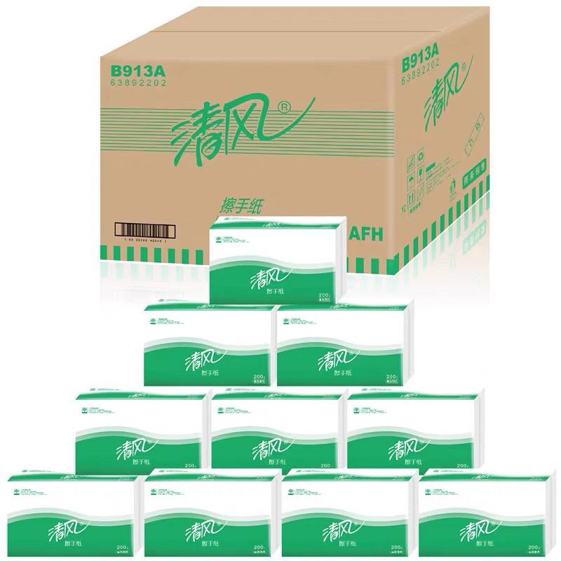 清风 擦手纸 B913A 200抽 20包/箱