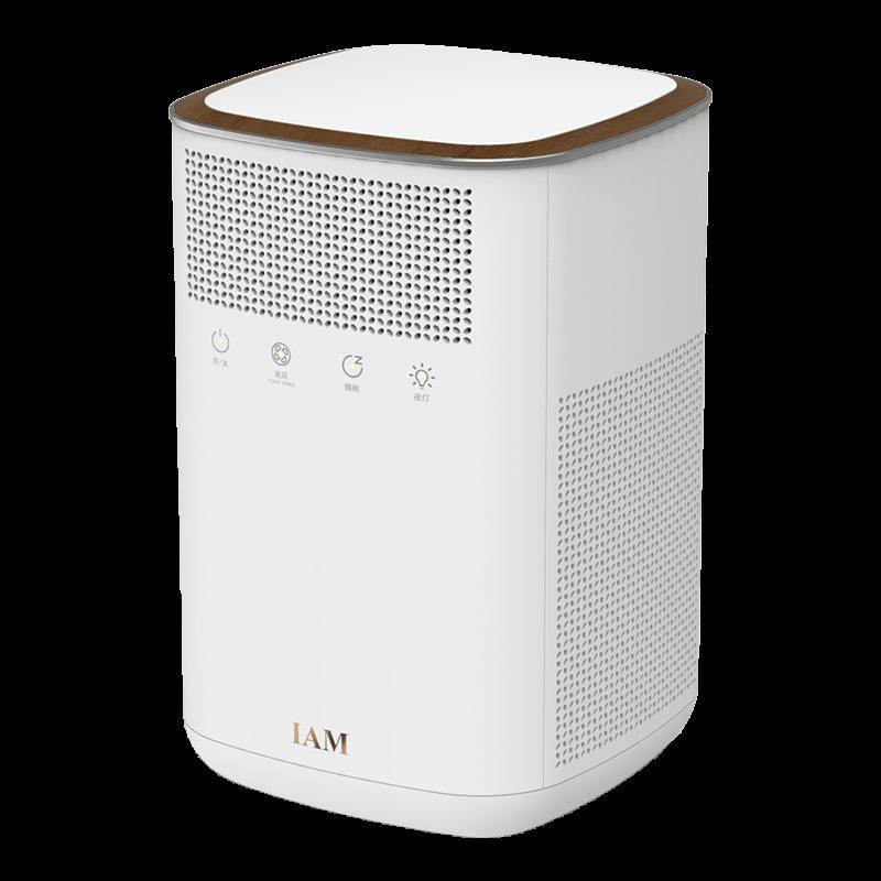 IAM KJ60F-A1桌面空气净化器