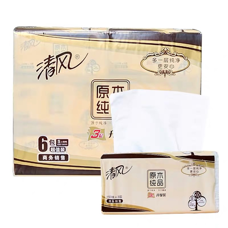 清风 原木软抽BR65A 3层小规格150抽 48包/箱